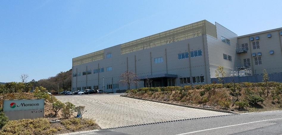 Menicon ampliación fábrica Japón